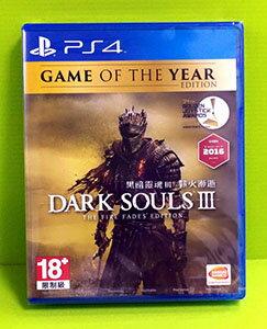 (現金價) 預購 2/23 (平價版 無特點 )PS4 黑暗靈魂3 薪火漸逝 中文 年度完整版