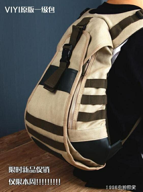 雙肩吃雞一級包COS3頭還原游戲求生戰術軍事書包騎行背包  秋冬新品特惠