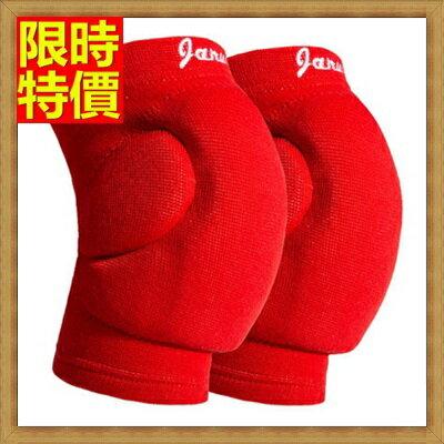 護膝 運動護具(一雙)-高密度防撞加厚攀岩海綿運動護膝一款兩色68z10【獨家進口】【米蘭精品】
