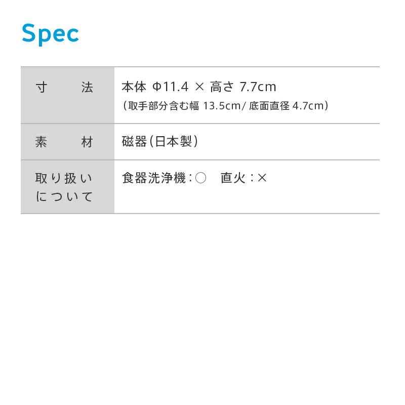 日本藍瓶 Blue Bottle Coffee 有田燒 單孔 陶瓷 咖啡濾杯 Coffee Dripper (不含咖啡濾紙)  /  g028  /   日本必買 日本樂天直送  /  件件含運 3