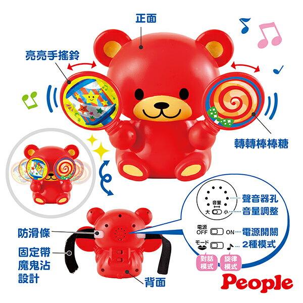【玩具專區滿$1500送poli驅蚊陀螺手環(1入)】日本【People】歡樂五感音樂小熊(0個月)