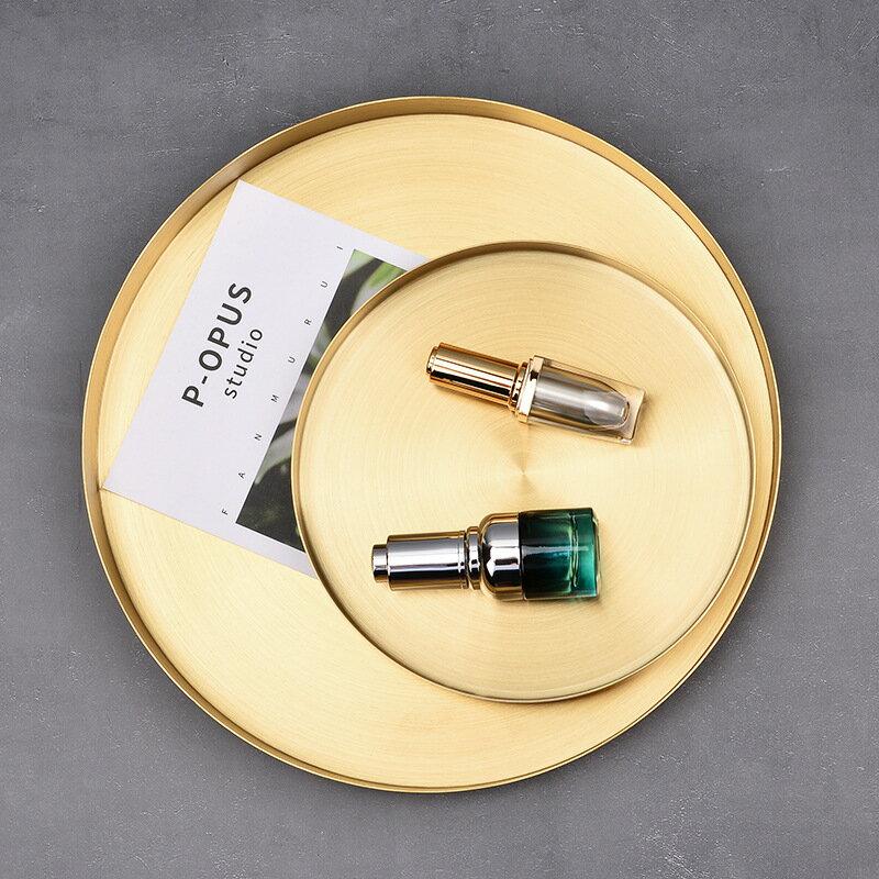 金色圓盤輕奢不銹鋼圓形托盤化妝品首飾收納盤置物盒點心茶盤