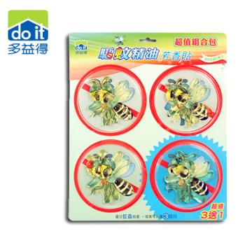 多益得 All Clean 驅蚊精油芳香貼組合包 ( 4入 ) DS122 夏季必備 驅蚊蟲 大掃除 除舊布新 清潔 廚房清潔 浴室清潔 環境清潔 除臭