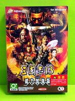 (刷卡價)  PC 版 三國志13 With 威力加強版 合輯 中文版
