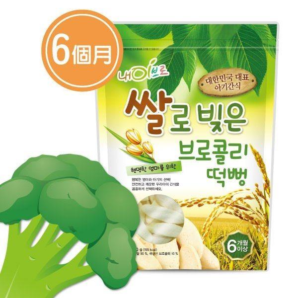 韓國 NAEBRO 米糕爆米花40g 花椰菜口味(6m+) ZNA290373好娃娃