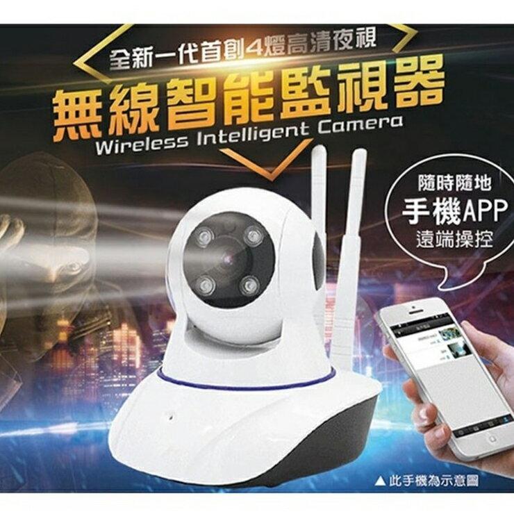 ??無賴WL小舖??無線智能監視器HD7