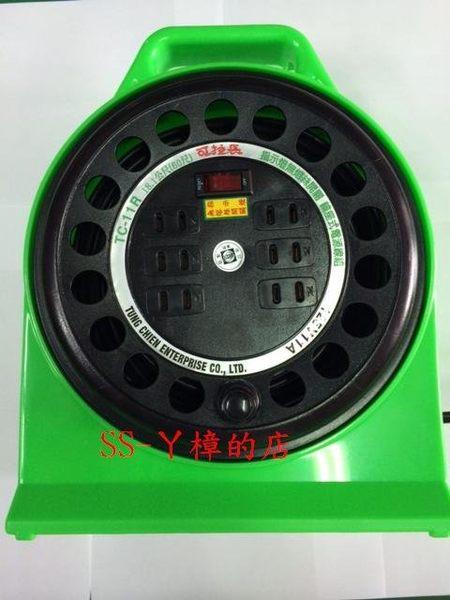 東乾 可拉長 工業用 電纜輪座 延長線 TC-11R (60尺)-18.1M(含稅價)
