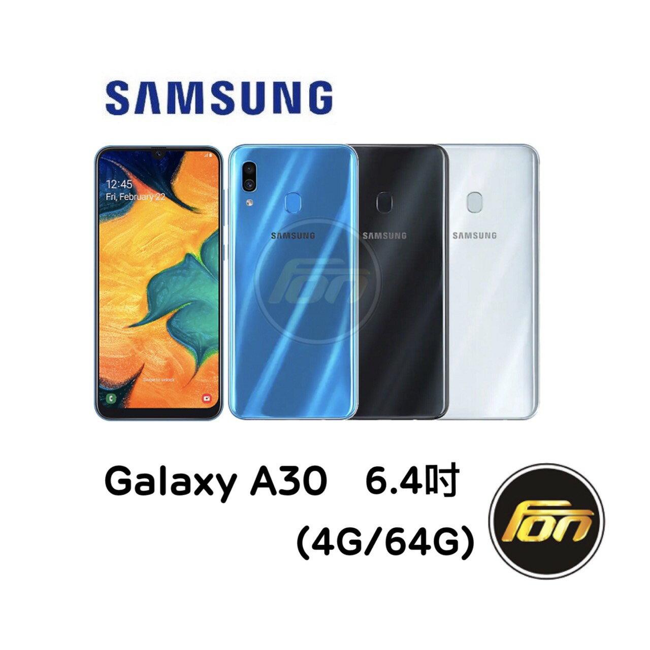 三星 SAMSUNG Galaxy A30 6.4吋 4G/64G