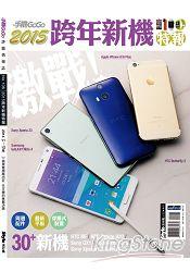 手機GOGO NO106 2015跨年新機特報