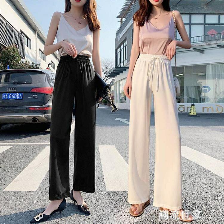 闊腿褲女褲子高腰垂感夏季薄款直筒醋酸絲滑緞面垂墜感涼涼云朵褲