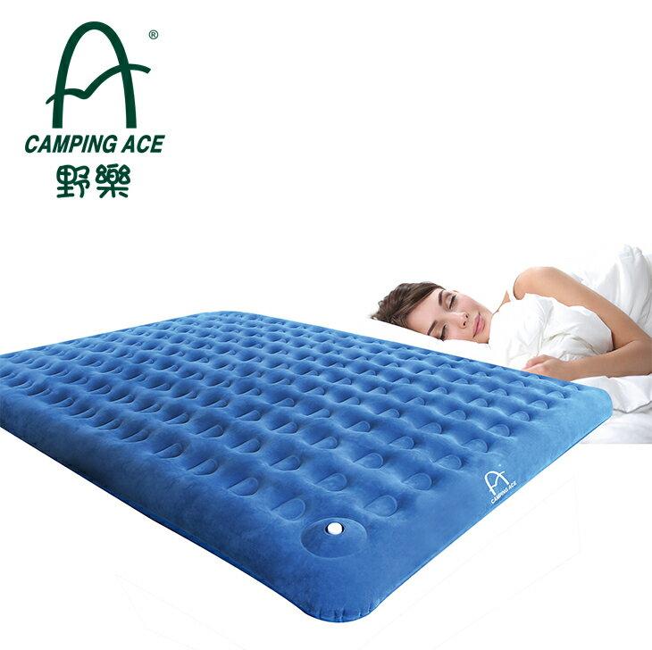 童話世界充氣床 充氣床墊 可拼接充氣床 野外露營必備 ARC-299M  野樂 Camping