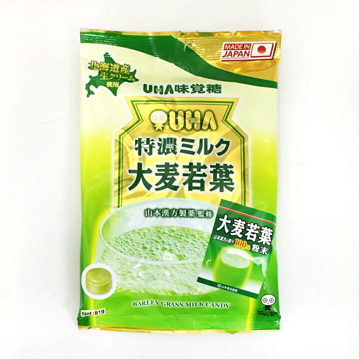 UHA味覺糖 特濃牛奶糖 大麥若葉口味 81g 0