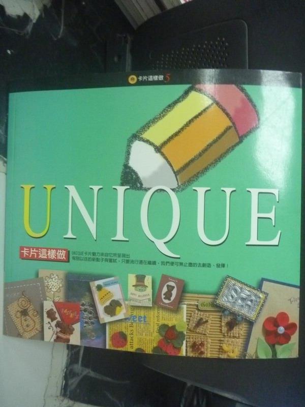 【書寶二手書T3/美工_HAL】UNIQUE卡片這樣做_上童編輯部
