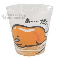 蛋黃哥週邊商品推薦〔小禮堂〕蛋黃哥 玻璃杯《透明.趴姿.370ml》外表霧面設計
