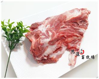 【鴻進畜牧場(黑豬、黑豚)】『梅花骨:600公克±5%』