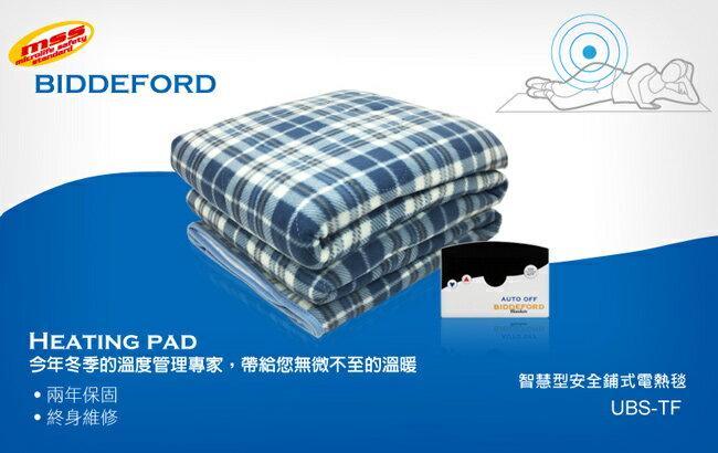 光禾館 - 【美國BIDDEFORD】智慧型安全鋪式電熱毯(UBS-TF) 10小時自動斷電、10段溫度控制、冬天必備