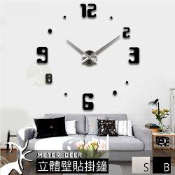 3D 立體壁貼 時鐘 大尺寸 靜音 掛鐘 歐美 簡約風格 DIY 鏡面質感大小數字變化款 時尚 牆面裝飾 時鐘