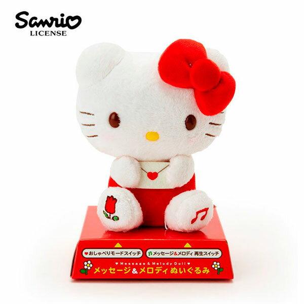 【日本正版】凱蒂貓留言音樂玩偶錄音娃娃仿聲公仔HelloKitty三麗鷗Sanrio-142813
