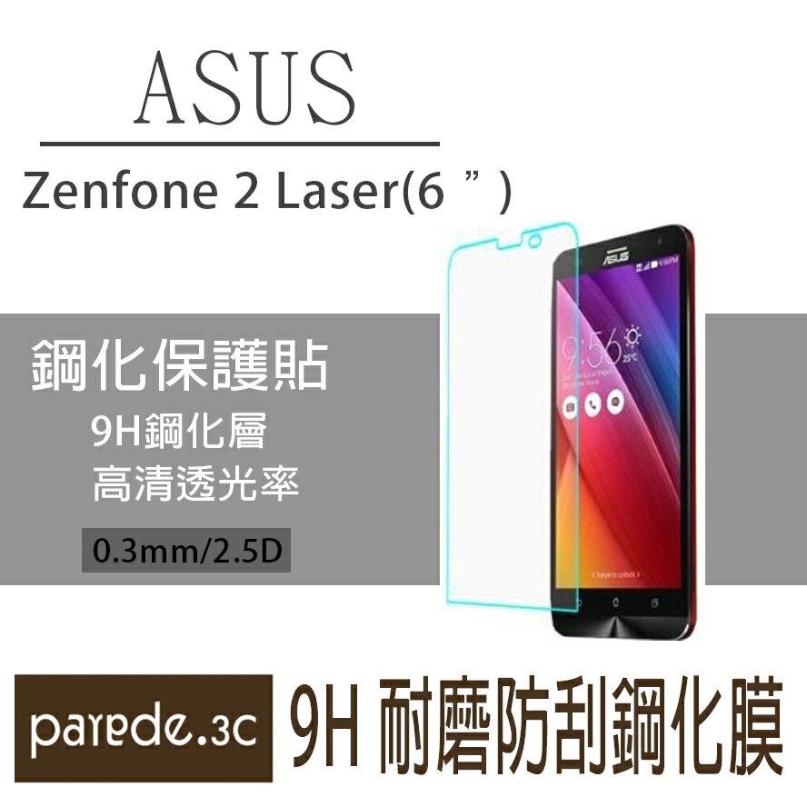 ASUS  Zenfone2 Laser(6'') 9H鋼化玻璃膜 螢幕保護貼 貼膜 手機螢幕貼 保護貼【Parade.3C派瑞德】