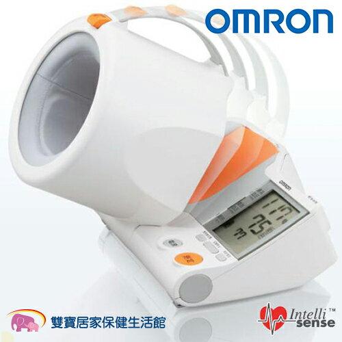 【贈好禮】來電享優惠omron歐姆龍隧道型血壓計HEM-1000