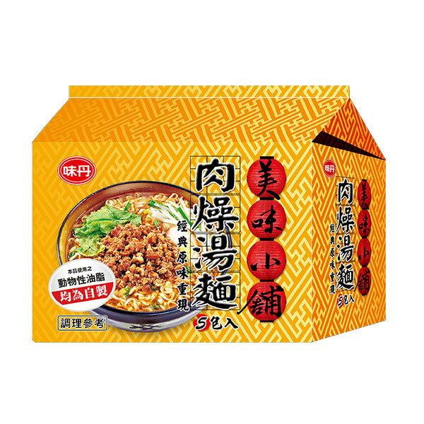 味丹 美味小舖 肉燥風味湯麵 67g (5入)x6袋/箱【康鄰超市】