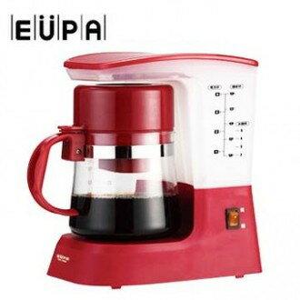 【優柏】多功能coffee茗茶咖啡機TSK-1948A(紅色)