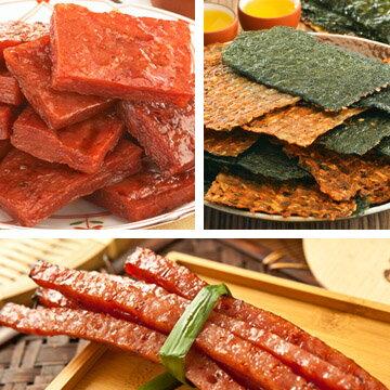 多汁波可棒❤海苔脆肉紙❤全台創始厚片肉乾