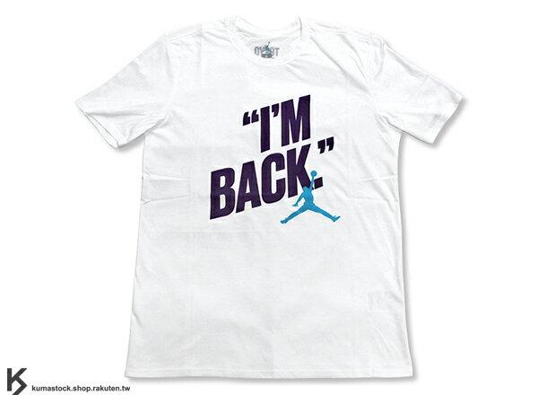 日本限定 現貨 30 周年紀念 2015 Michael Jordan 來日紀念 NIKE JORDAN TOKYO I\