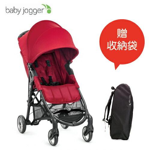 【贈杯架+收納袋】美國【Baby Jogger】city mini ZIP 輕運動推車(紅) 0