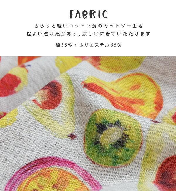 日本e-zakka / 水果花樣短袖T恤 / 32489-1801161 / 日本必買 代購 / 日本樂天直送(1900) 6