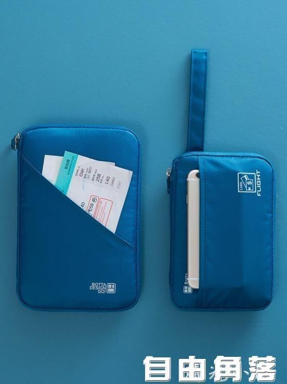 證件包 護照包機票護照夾保護套女證件 包男出國旅行收納包多功能證件袋