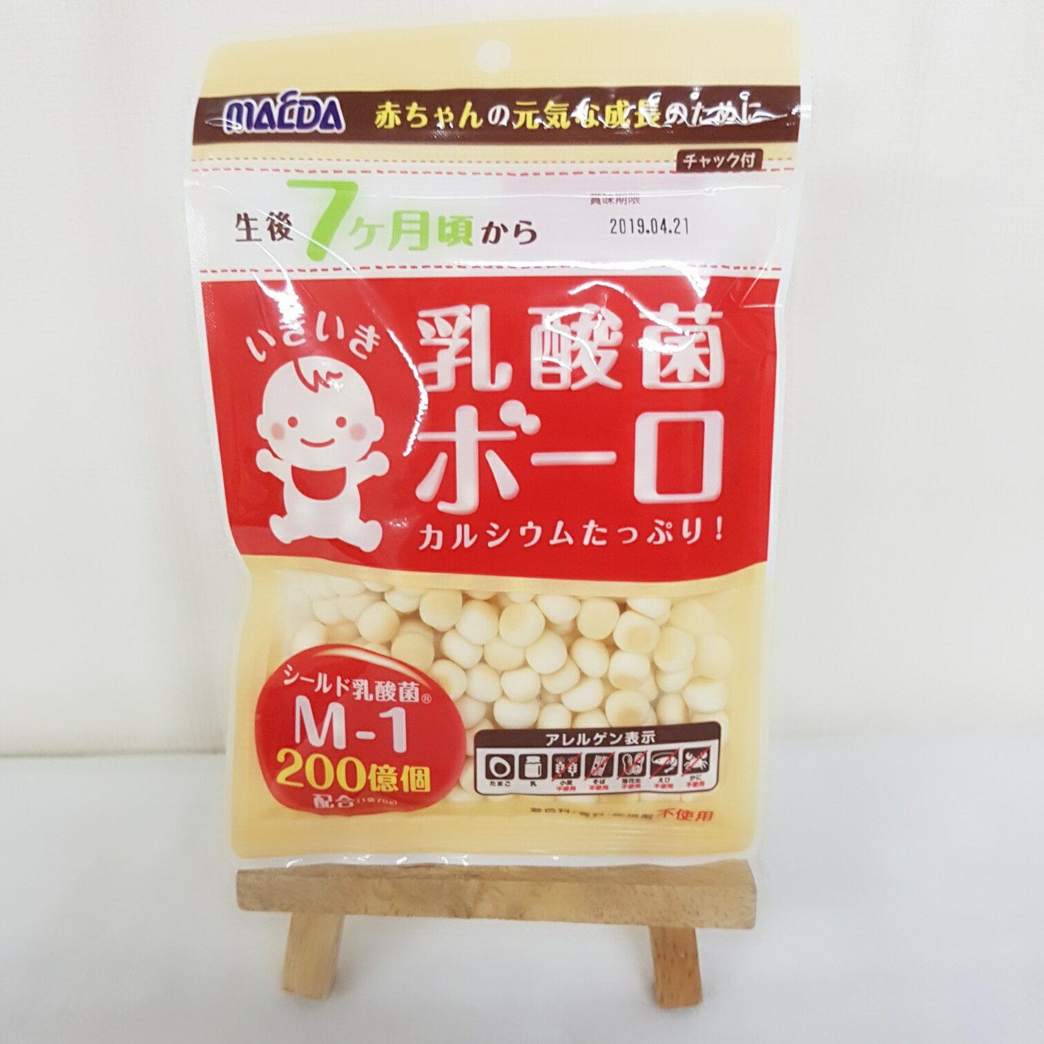 大阪前田乳酸菌小蛋酥-75g包