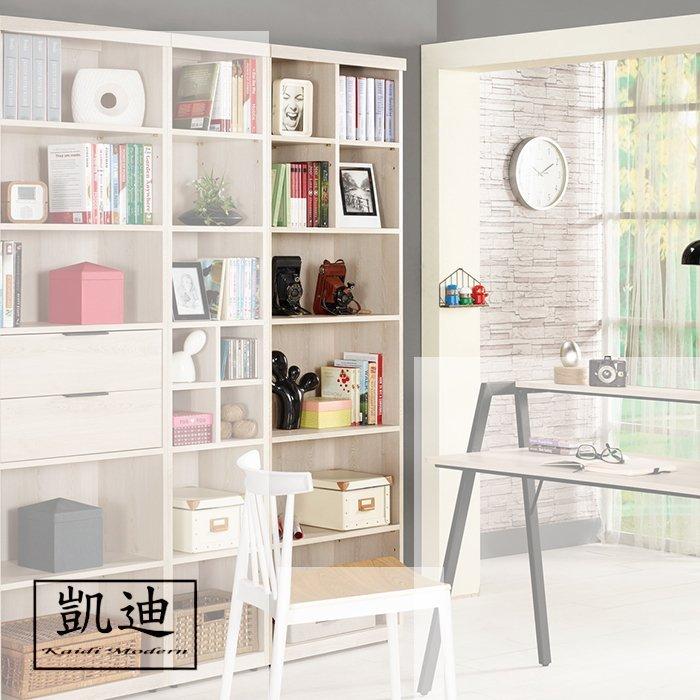 【凱迪家具】Q4-373-4塔利斯2尺開放式書櫥/桃園以北市區滿五千元免運費/可刷卡