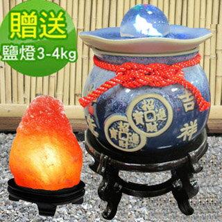 【瑰麗寶】吉祥如意聚財雷射流水滾球組 湛藍﹍再送鹽燈X1組