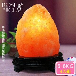【瑰麗寶】 精選玫瑰寶石鹽晶燈5-6kg 4入