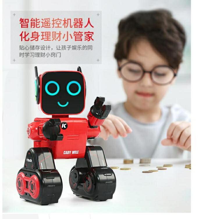 智慧搖控機器人玩具跳舞對話編程魔音感應錄音存錢送水男孩