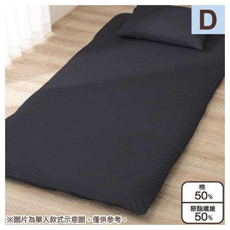 日式床墊套 N PLUS BK D TW