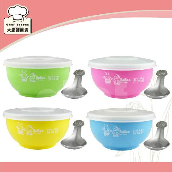 寶石牌香醇不銹鋼兒童隔熱碗附湯匙PE上蓋多色可選-大廚師百貨