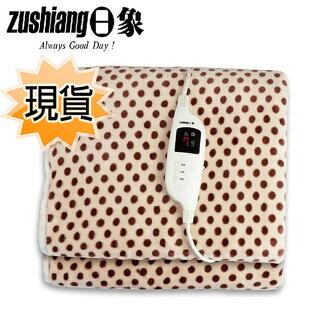 現貨供應中【日象】暄柔微電腦溫控電熱毯(單人)/ZOG-2120C