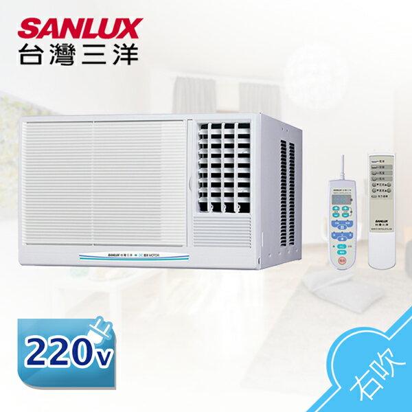 SANLUX台灣三洋6-8坪右吹式定頻窗型空調冷氣SA-R41FE
