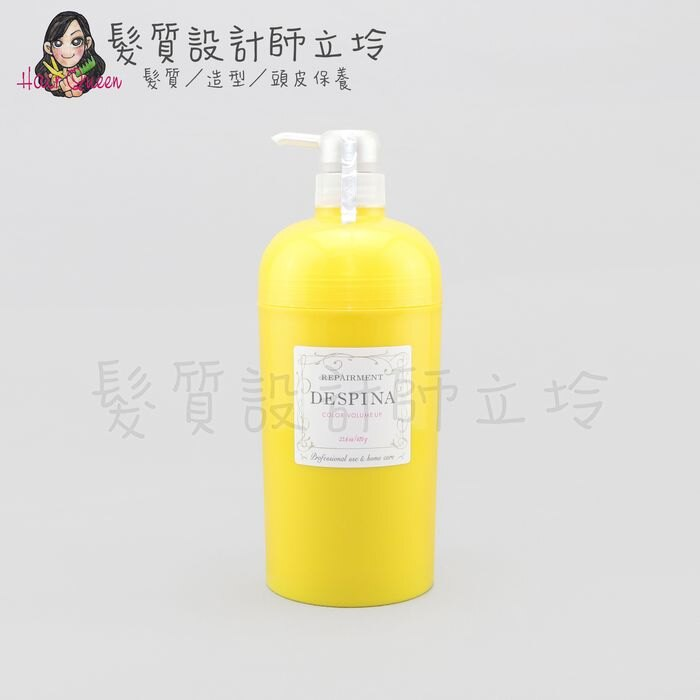 立坽『瞬間護髮』NAKANO 中野製藥 原生澤.修復髮霜(蓬鬆御用)670ml HH04 HH03