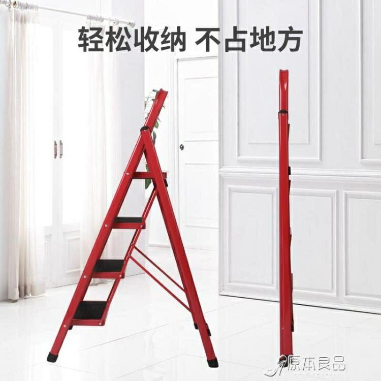 樓梯鋼材折疊人字梯子家用加厚移動伸縮工程yh