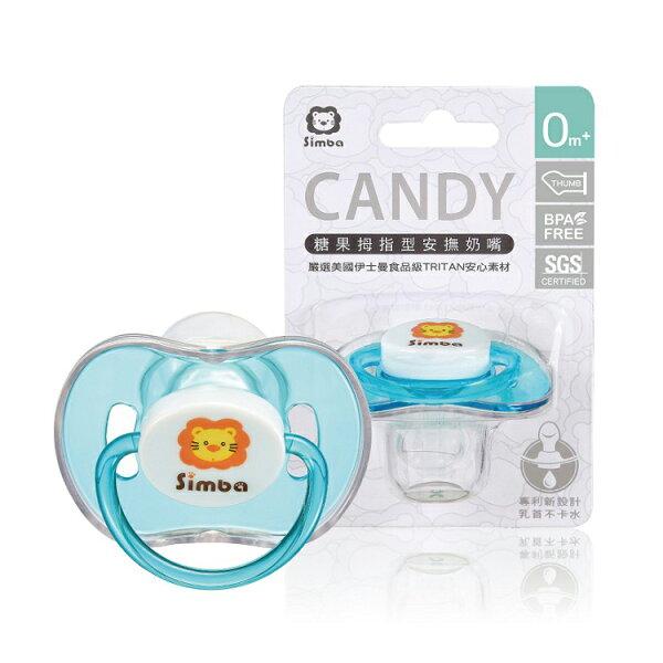 小奶娃婦幼用品:Simba小獅王辛巴-糖果拇指型安撫奶嘴藍色