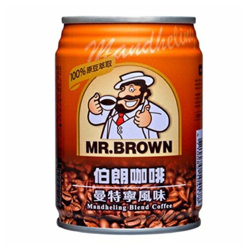 金車 伯朗咖啡 曼特寧風味 240ml