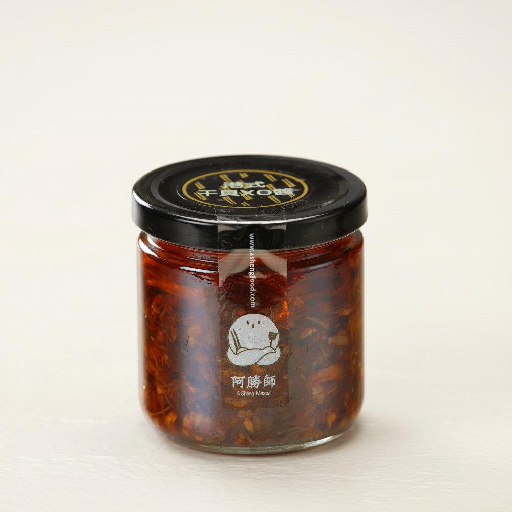 港式干貝XO醬  重量:200g 拌飯拌麵好夥伴 【阿勝師Ashengfood 】