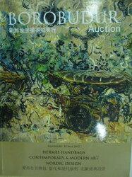 【書寶二手書T6/收藏_YDY】Borobudur_愛馬仕明牌包當代和現代藝術北歐經典設計_2015/5/10
