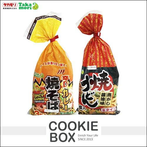 日本 高森 辛口 咖哩燒 炒麵&炒烏龍麵 (焦香醬油味) 474g (3人份) 泡麵 消夜 道地 露營 *餅乾盒子*