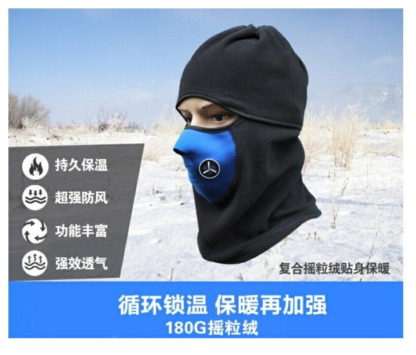 面罩 口罩 多功能防風保暖面罩 慢跑 防風 防寒 防塵 保暖 運動 夜跑 腳踏車 自行車 路跑 爬山 繞脖