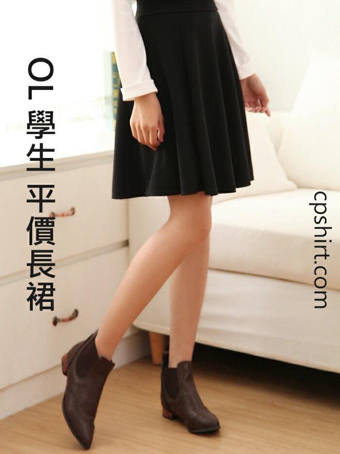 OL,學生,平價長裙 (均碼)現貨gp03