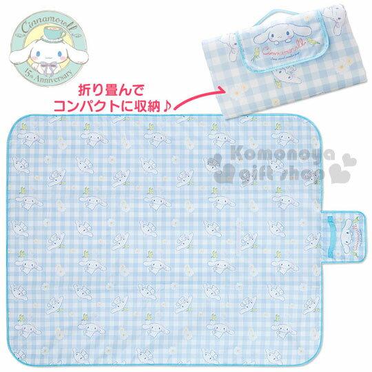 〔小禮堂〕大耳狗 泡棉野餐墊~藍白.格紋.滿版~2~3人用 15週年雛菊系列